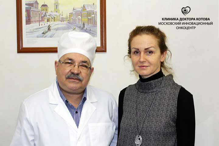 лечение рака онкологический центр